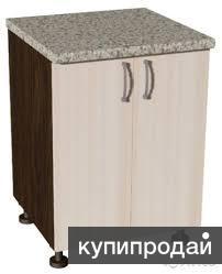 тумба кухонная