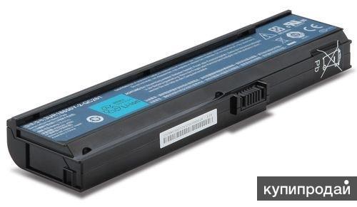Утилизирую аккумуляторы от ноутбука, телефона и др.