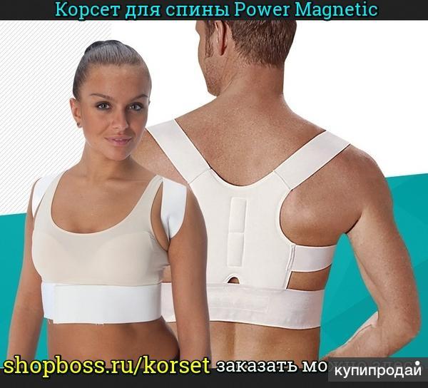 Корсет для спины Power Magnetic