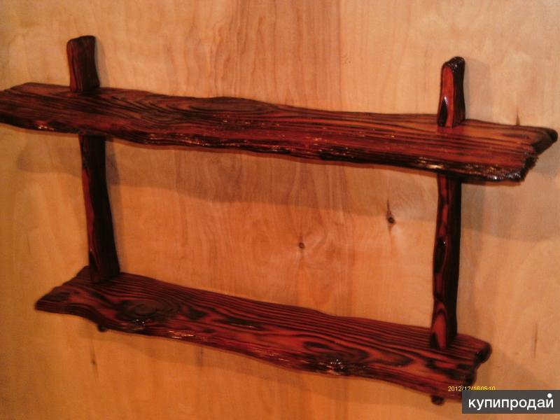 полка настенная, деревянная, брашированная под старину