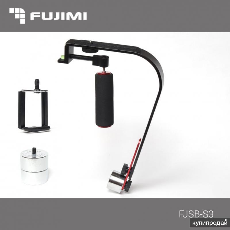 FUJIMI FJSB-S3 Ручной стабилизатор.