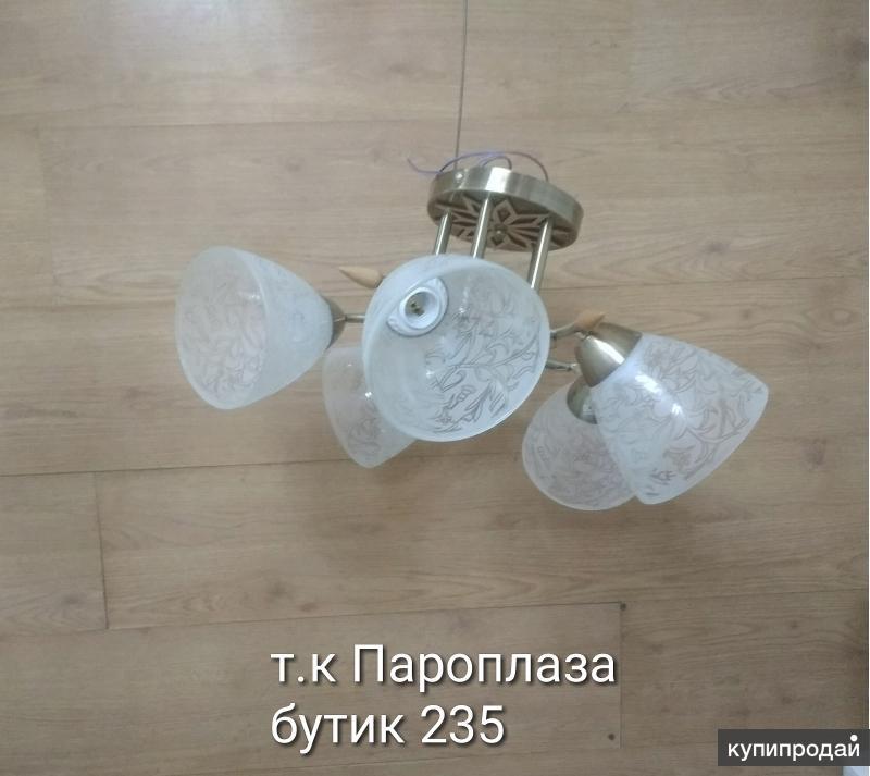 Люстра пяти рожковая Л-65