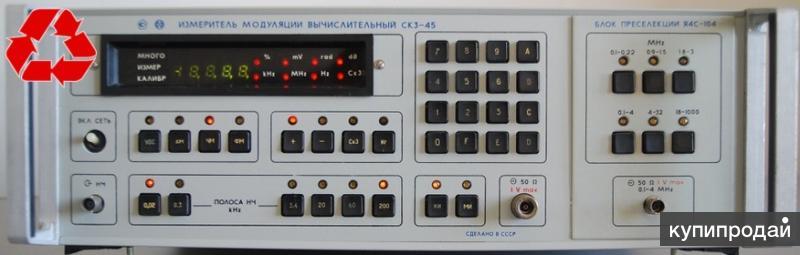 Куплю измерители, анализаторы, синтезаторы частоты