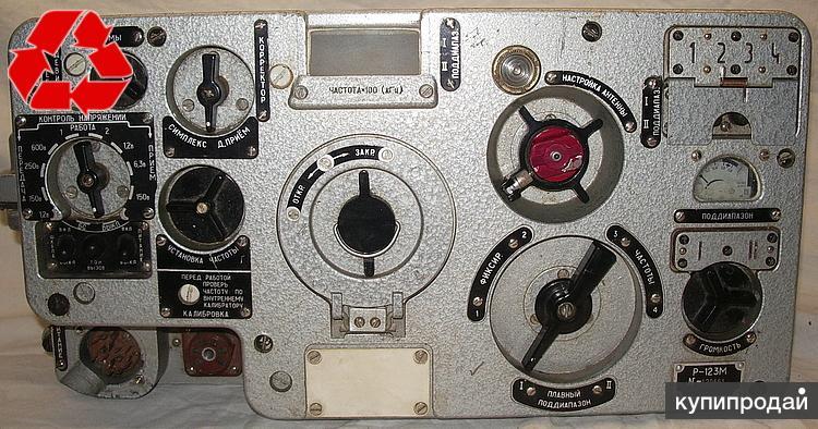 Куплю радиостанции, радиоприемники, рации