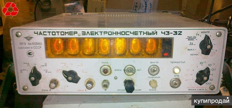 Куплю частотомеры