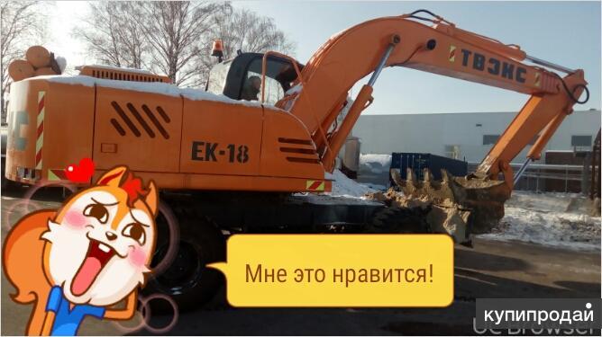 Породам Эксковатор Твэкс 18