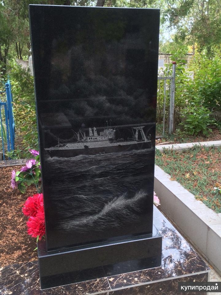 Оформление памятники гранитные севастополь памятники в москве авторские пушкина