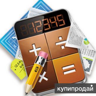 Экспресс бухгалтерия екатеринбург штрафы без регистрации ип