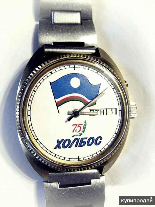 """Часы ручные юбилейные механические """"Холбос""""."""