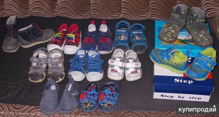 Обувь детская 25-28