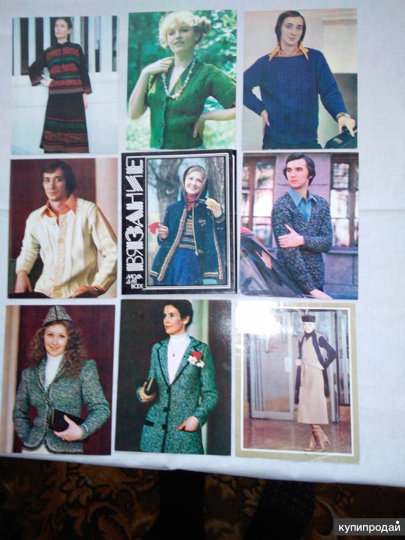 наборы открыток вязание
