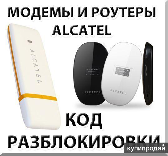 Прошивка гаджетов и мобильных устройств
