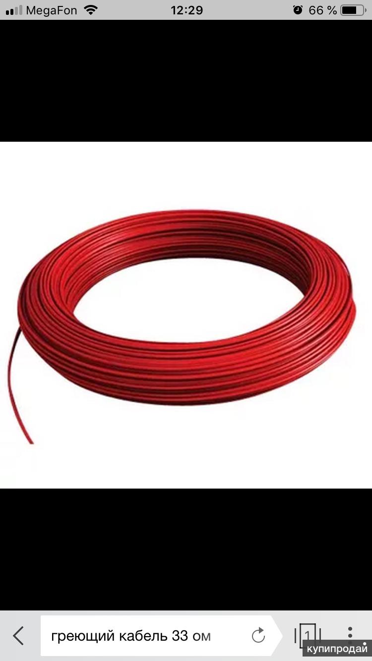 Греющий кабель из углеродистого волокна в силиконовой изоляции