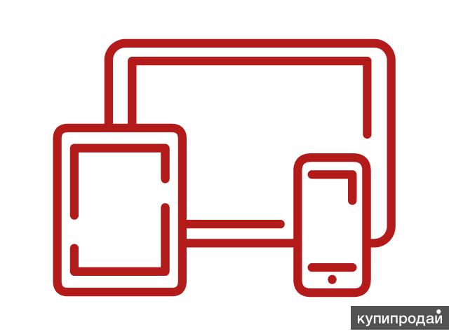 Разработка сайтов в Курске