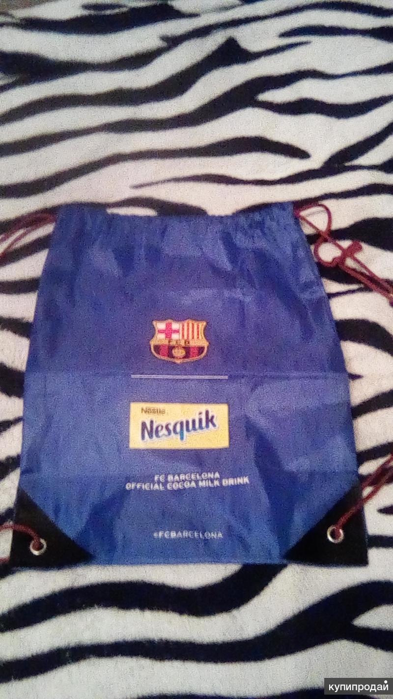 Сменный мешок для обуви с логотипом футбольного клуба BARCEIONA