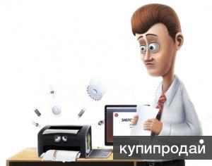 Системный администратор