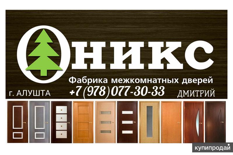 Заводские российские металлические входные и межкомнатные двери