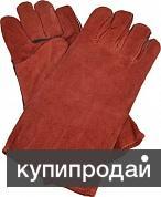 Перчатки, краги сварщика, рукавицы.