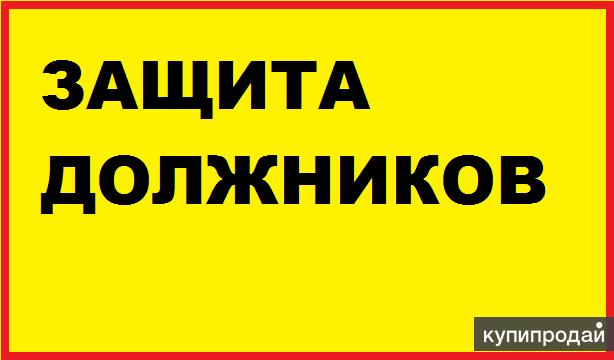 gett такси официальный сайт личный кабинет корпоративным клиентам
