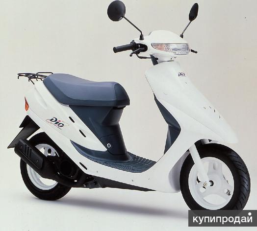 Куплю скутер