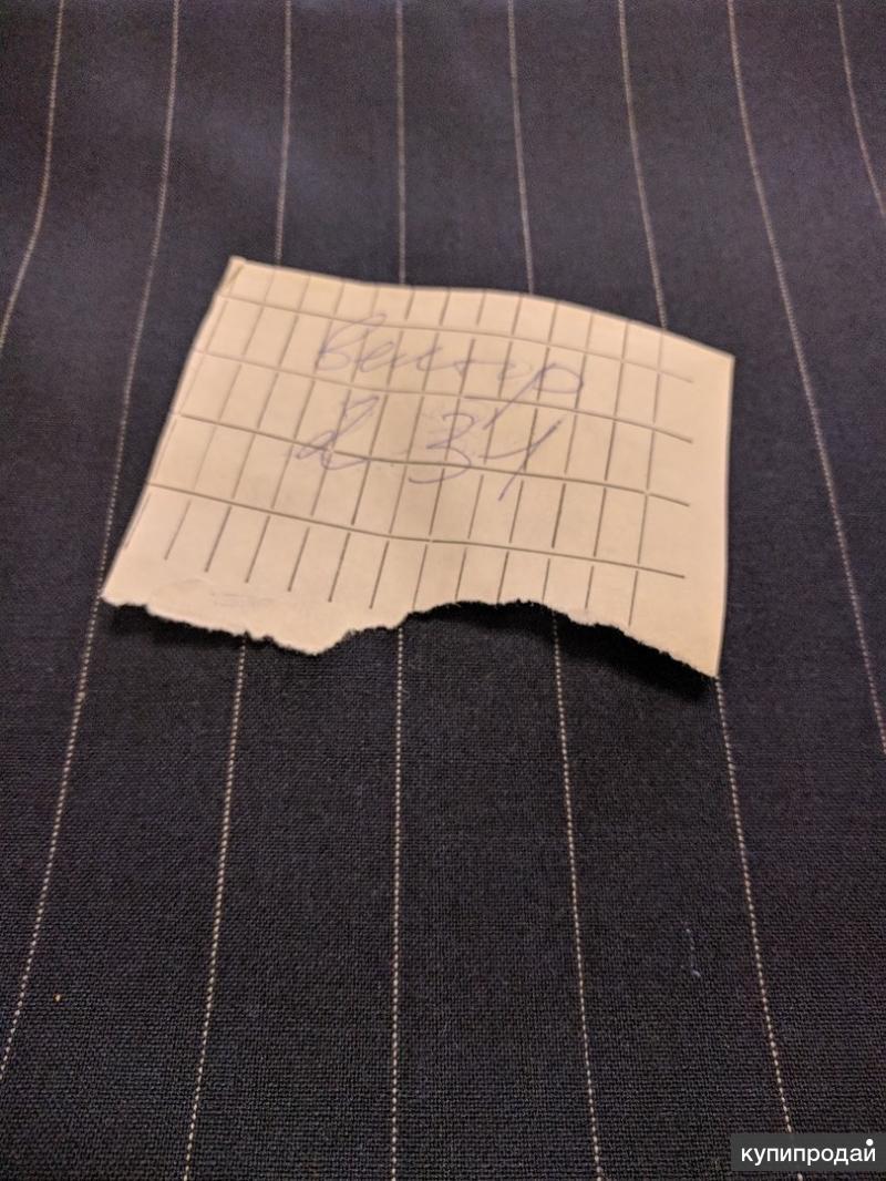 Распродажа ткани, закрытие бренда одежды