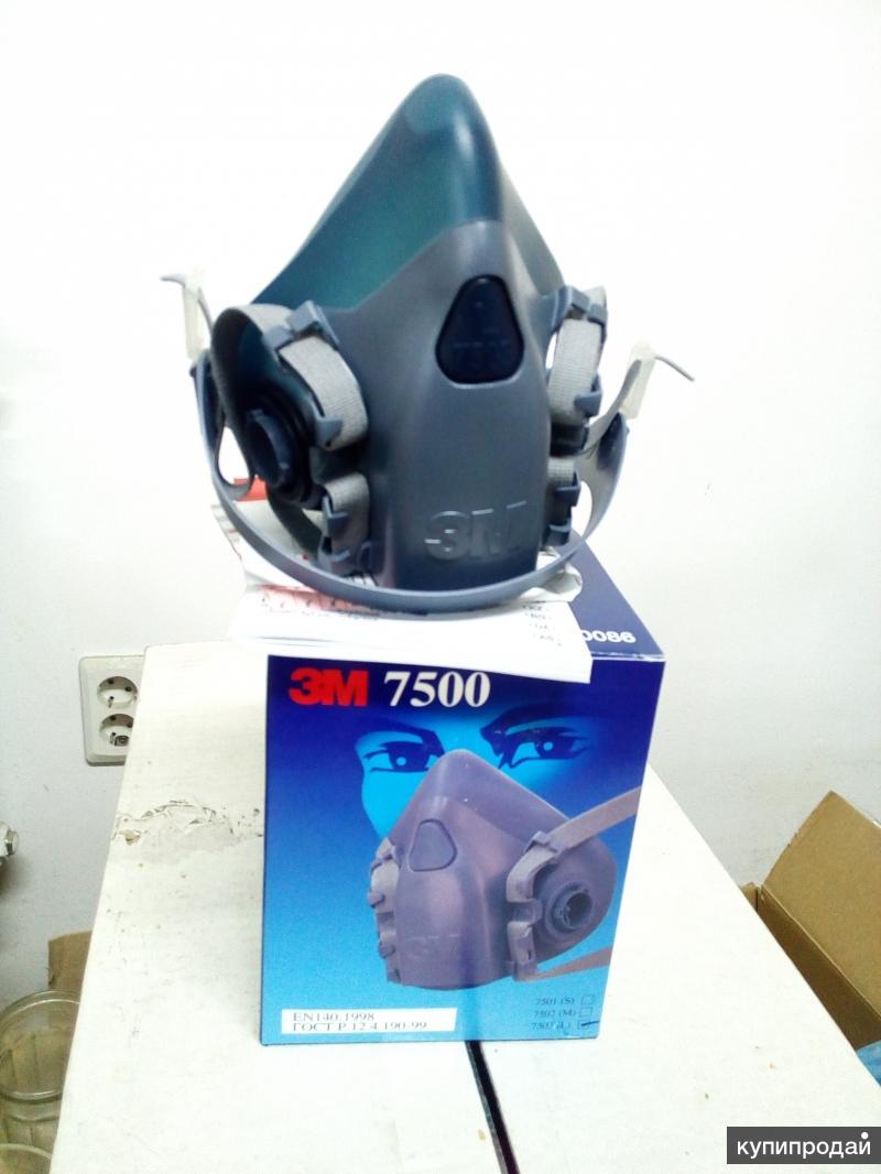 Полумаска серии 3M™ 7500