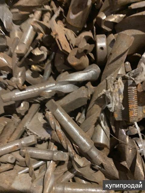 Прием инструментальных быстрорежущих сталей дорого.