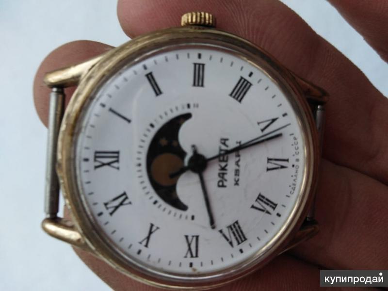 Продам часы СССР Кварц с лунным календарём!!!