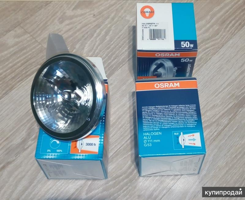 Лампа 50W с дефлектором QR111 / G53