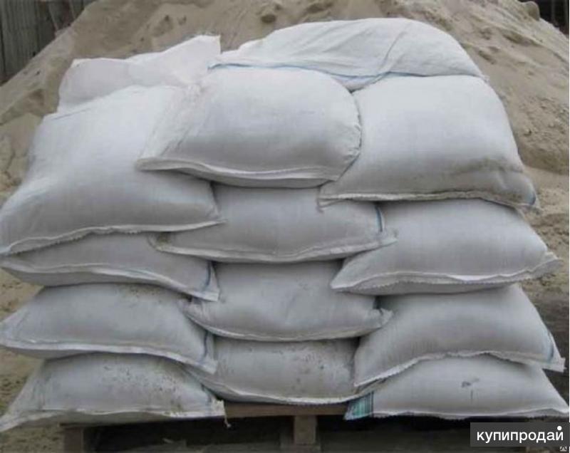 Песок речной в мешках - 40 кг.