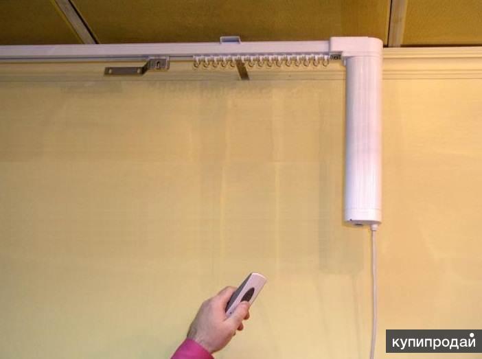 Карниз с электроприводом для штор
