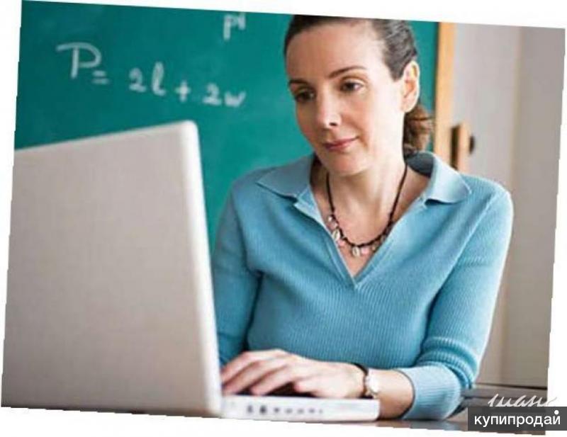 Сотрудник с педагогическим образованием