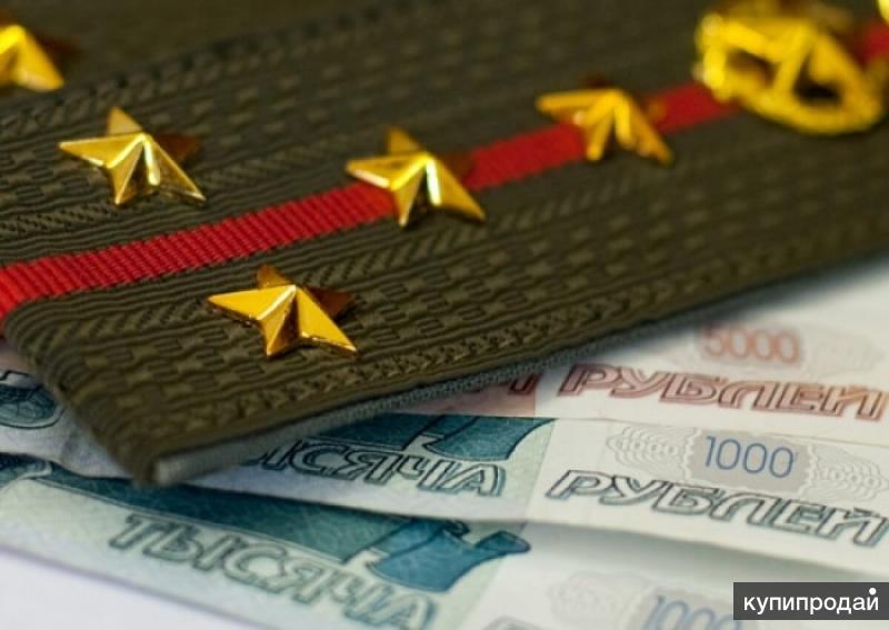 подработка для военных пенсионеров