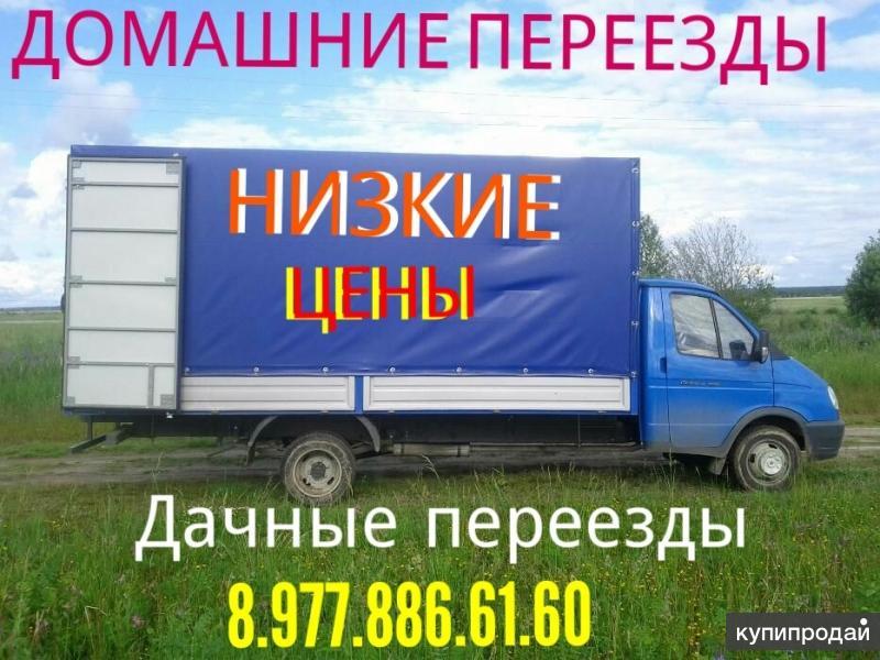 Перевозим мебель, дом- вещи Газель грузчики