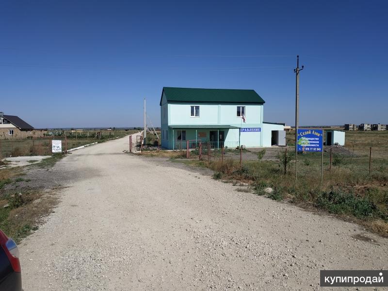 Продается земельный участок 6 соток
