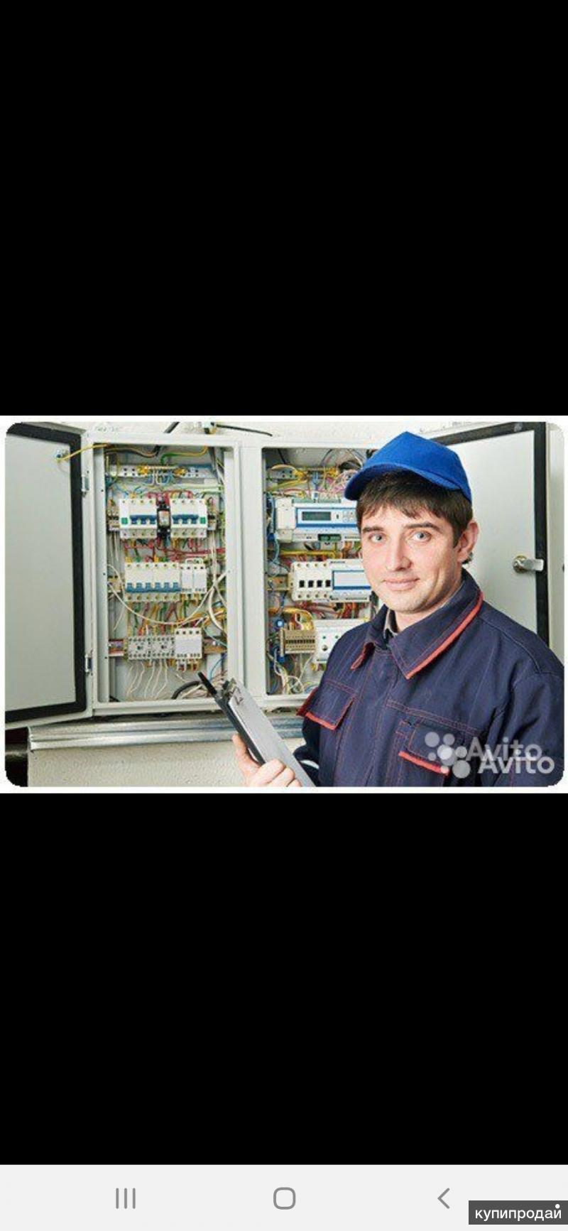 Услуги электрика (Не Дорого и Качественно)