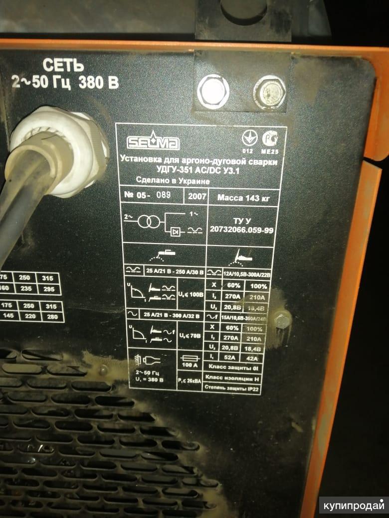 Сварочный аппарат удгу-351 ас/dс