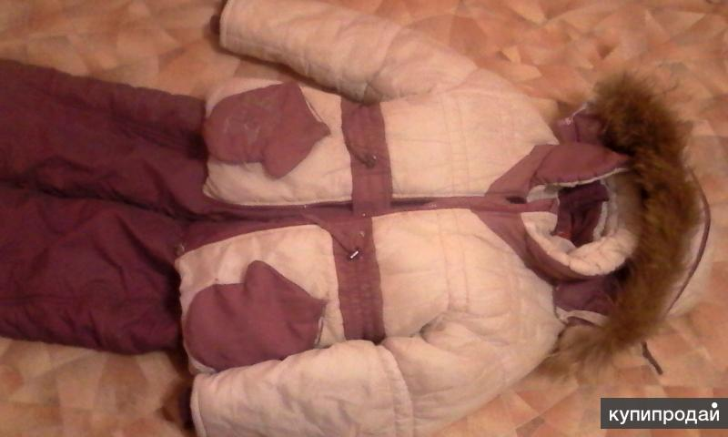 срочно продам зимний костюм на девочку 7 лет