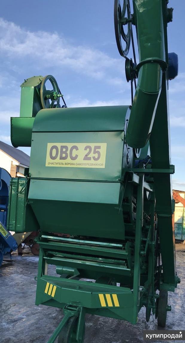 Овс-25