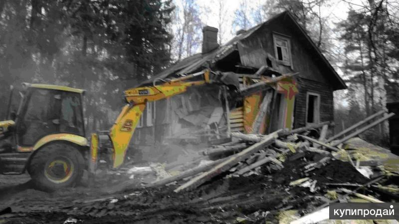 Демонтаж, снос строений