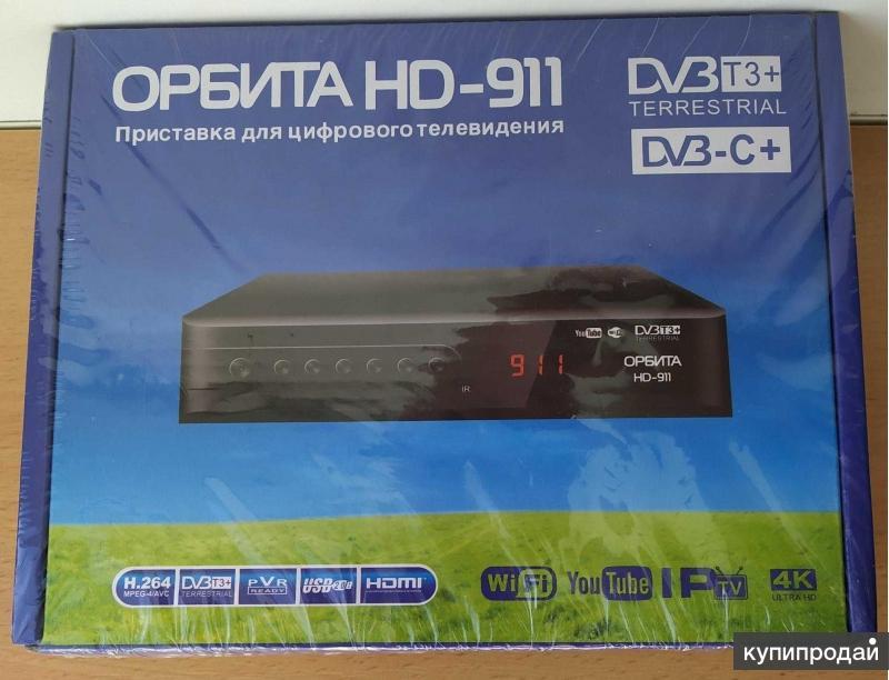 Приставка цифрового ТВ - тюнер Орбита HD-911, новая