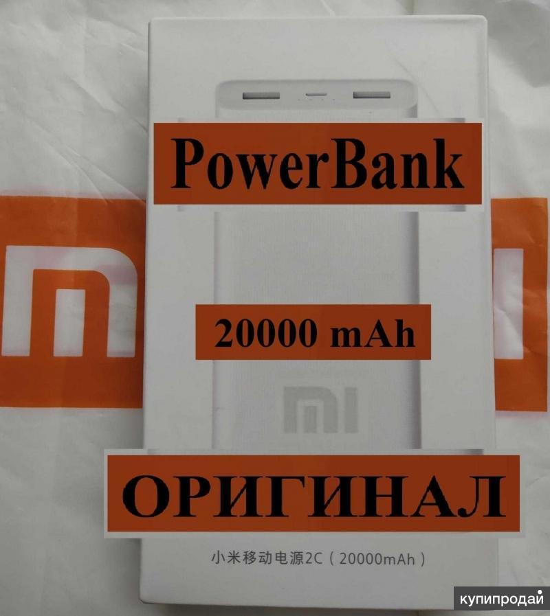 Power bank 20000mAh оригинал