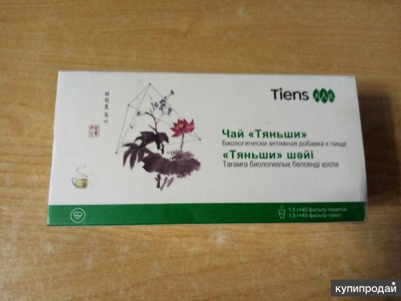 Чай зелёный компании Тяньши.