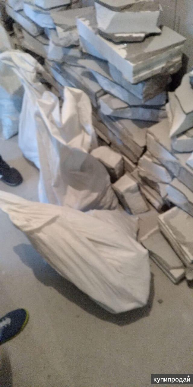 Вывоз строительного мусора ,хлама