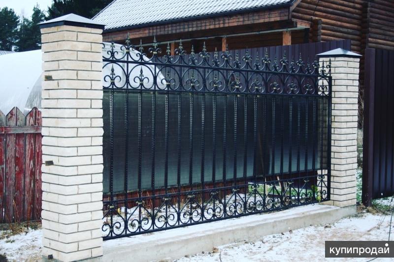 Ворота, навесы , балконы , перила, двери , мангалы , лестницы и многое другое