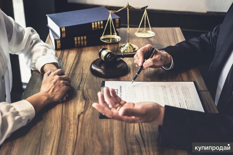 чистых юридическая консультация картинки для презентации хочется закупаться