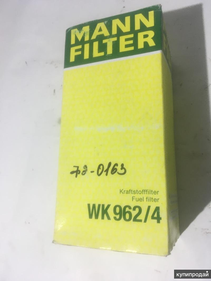 Фильтр WK962/4
