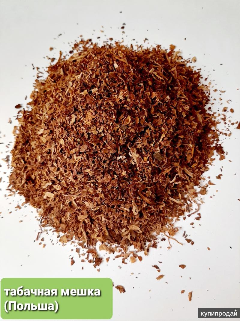 Купить табак на развес для сигарет пенза сигареты маниту купить в челябинске