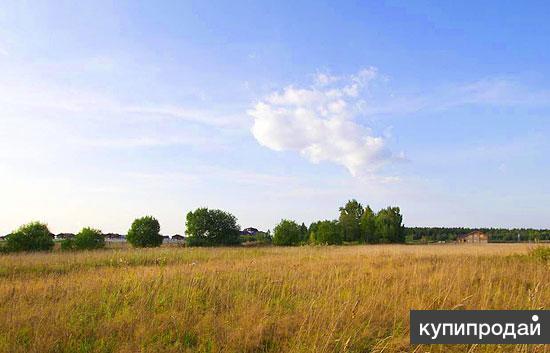 Земельный участок продается 6 соток