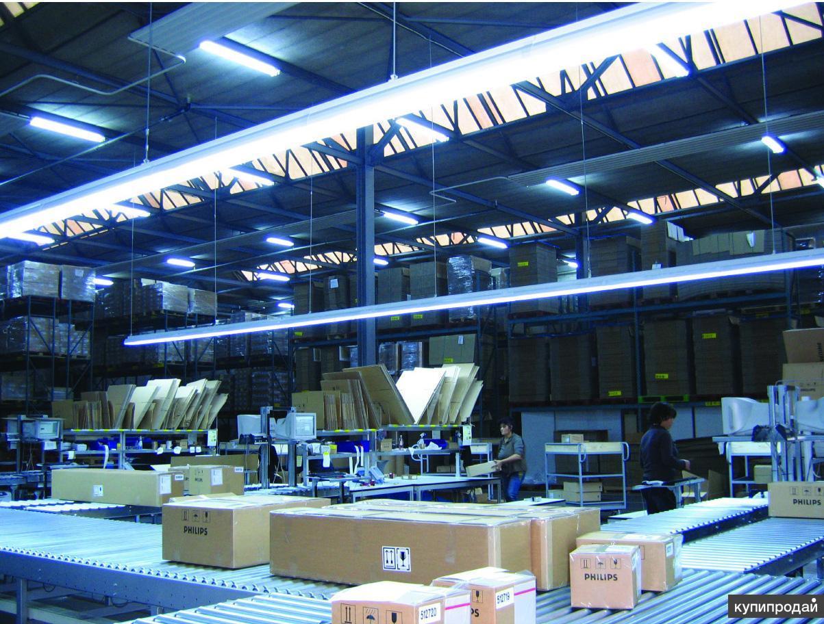 Экономичные светодиодные светильники!
